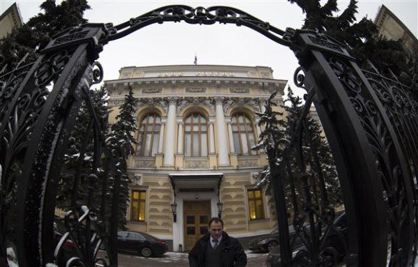 Μόσχα: Αποκλείει προς το παρόν οικονομική βοήθεια προς την Ελλάδα