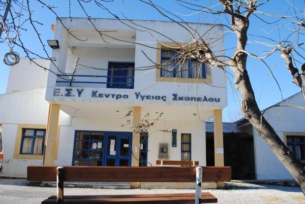 Σε «κώμα» το Κέντρο Υγείας στη Σκόπελο
