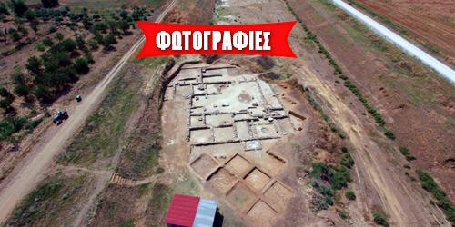 Αρχαία οικία με 26 δωμάτια ανακαλύφθηκε στην Κάρλα!