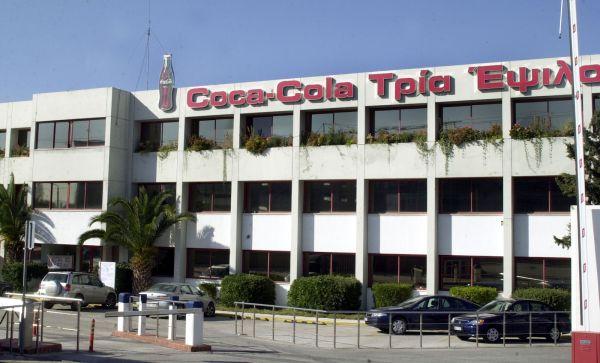 Nα τηρήσει η Κυβέρνηση τις δεσμεύσεις στους απεργούς της Coca Cola