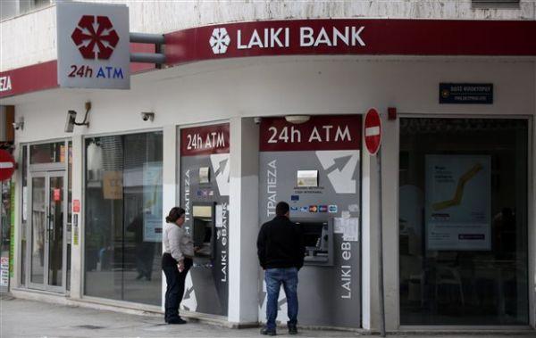 Κύπρος: Η ειδική διαχειρίστρια της τέως Λαϊκής Τράπεζας παραιτήθηκε