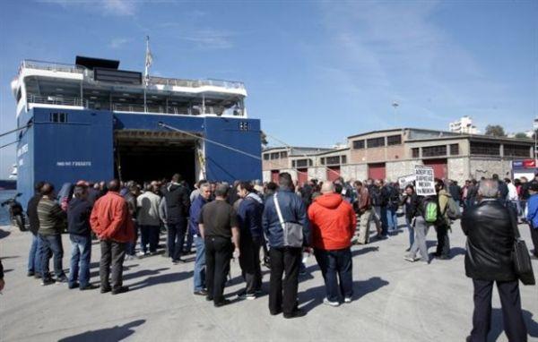 Ναυτικοί: Σε αδιέξοδο η συνάντηση με Θ.Δρίτσα για την απλήρωτη εργασία