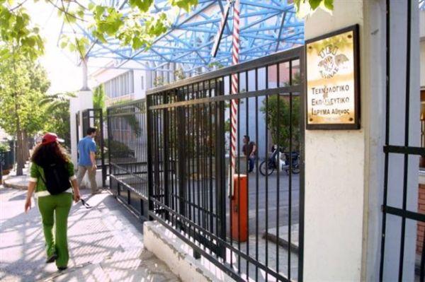 Διαψεύδει το υπουργείο Παιδείας τα περί κατάργησης των ΤΕΙ