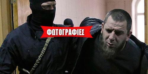 Αυτοί συνελήφθησαν για τη δολοφονία του Νεμτσόφ