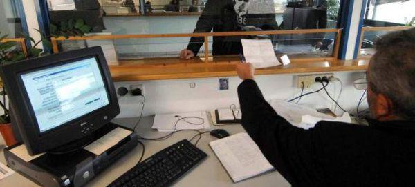Χιλιάδες προσλήψεις και μονιμοποιήσεις στο Δημόσιο