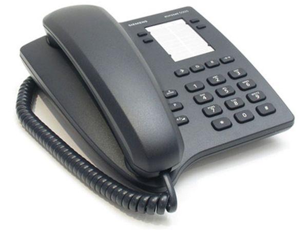 Χωρίς τηλέφωνο η Διεύθυνση Δευτεροβάθμιας Εκπαίδευσης Μαγνησίας