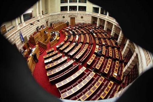 Κατατέθηκε τροπολογία για αποθεματικά Ταμείων και απόδοση διαθεσίμων ΤΧΣ