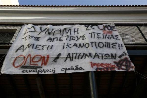Άννα Διαμαντοπούλου κατά κυβέρνησης για την κατάληψη της Νομικής