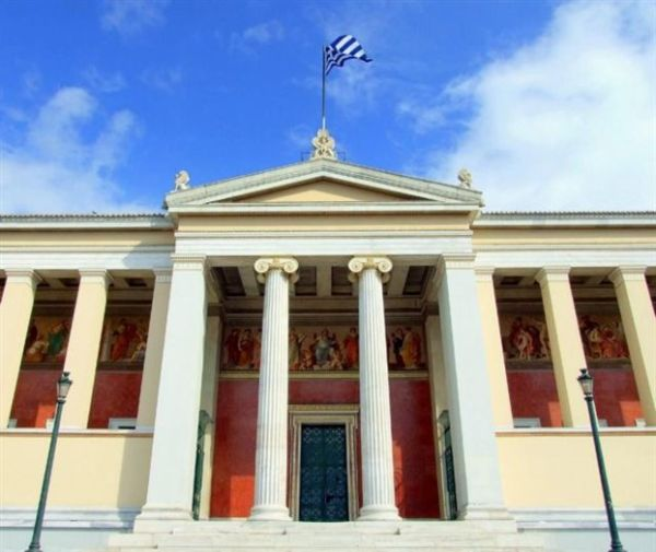 Απάντηση πρυτανικών αρχών του ΕΚΠΑ στον Θ. Φορτσάκη