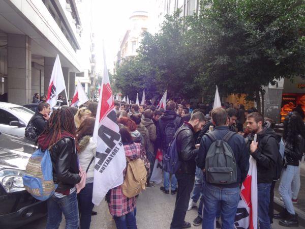 Συγκέντρωση διαμαρτυρίας φοιτητών έξω από το υπουργείο Οικονομικών