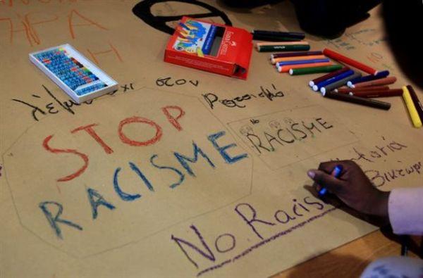 Unicef: Τέσσερις βασικές αρχές για την καταπολέμηση του ρατσισμού
