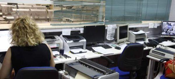 Παράταση μέχρι τις 24 Μαρτίου οι αιτήσεις των φορέων του Δημοσίου για υπαλλήλους