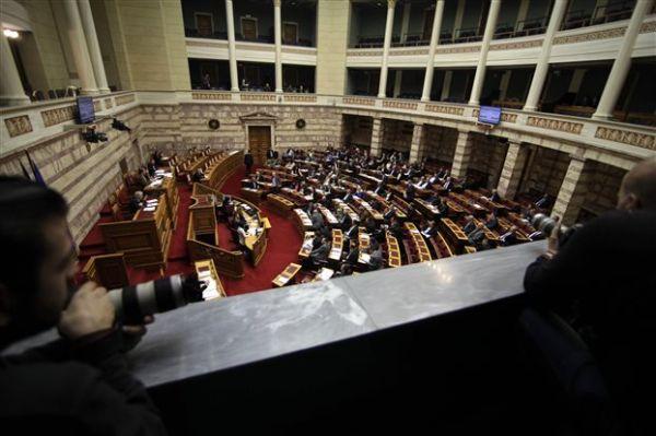 ΝΔ: Απόσυρση του άρθρου 24 για την κατάργηση της Παράκτιο Μέτωπο Α.Ε.