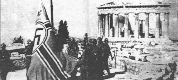 Κείμενο της Τράπεζας της Ελλάδος για το πόσα χρήματα μας χρωστούν οι Γερμανοί