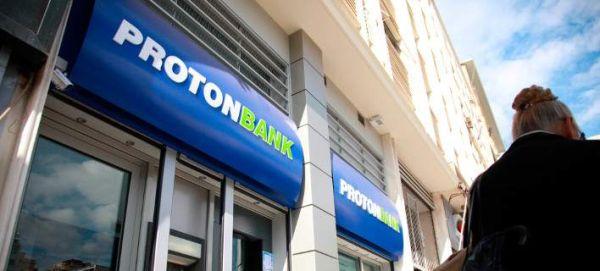 Για τις 27 Μαρτίου διακόπηκε η δίκη της Proton Bank