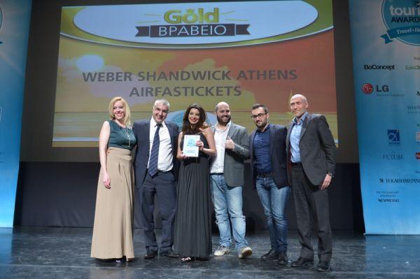 Δύο χρυσά Tourism Awards για την Air fast tickets