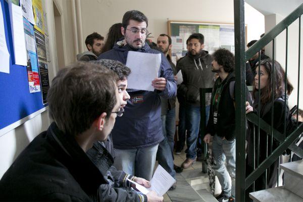 «Ανθρωποφαγία» μεταξύ φοιτητών στο Τμήμα Ηλεκτρολόγων Μηχανικών
