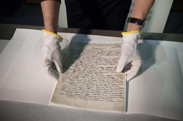 «Ανοίγει» για το κοινό η χειρόγραφη διαθήκη του Άλφρεντ Νόμπελ