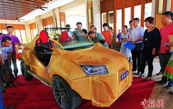 Το πρώτο 3D εκτυπωμένο... αυτοκίνητο στην Κίνα