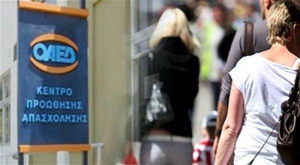 Προκηρύσσονται 1.000 θέσεις κοινωφελούς εργασίας στη Μαγνησία