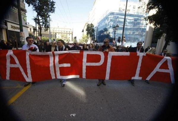 Κυριακή των Βαΐων με απεργία από τους εμποροϋπαλλήλους Βόλου