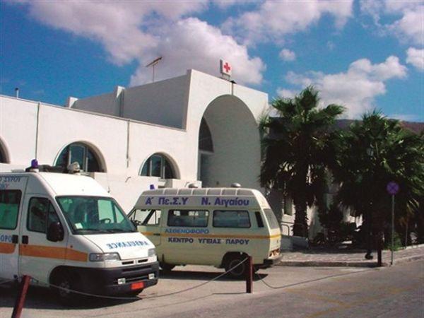 «Καταρρέει» το Κέντρο Υγείας Πάρου - Αντιπάρου καταγγέλλουν οι κάτοικοι
