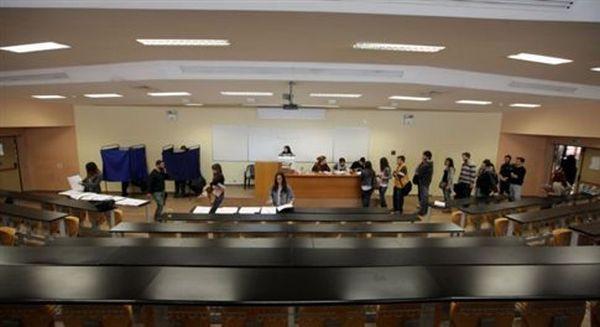 Στις 13 Μαΐου η διεξαγωγή των φοιτητικών εκλογών