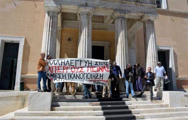 Αναρχική Ομάδα Ρουβίκωνας: Αν θέλαμε θα μπαίναμε στη Βουλή