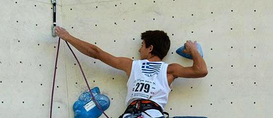 26ο Πανελλήνιο Πρωτάθλημα Αγωνιστικής Αναρρίχησης