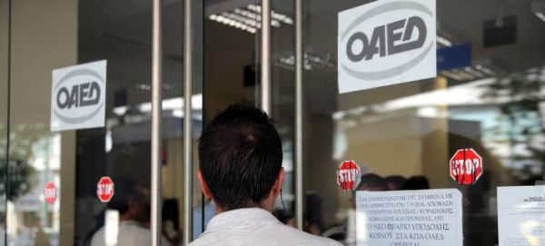 Ο ΟΑΕΔ αυξάνει τους δικαιούχους προγράμματός του από 7.000 σε 13.000