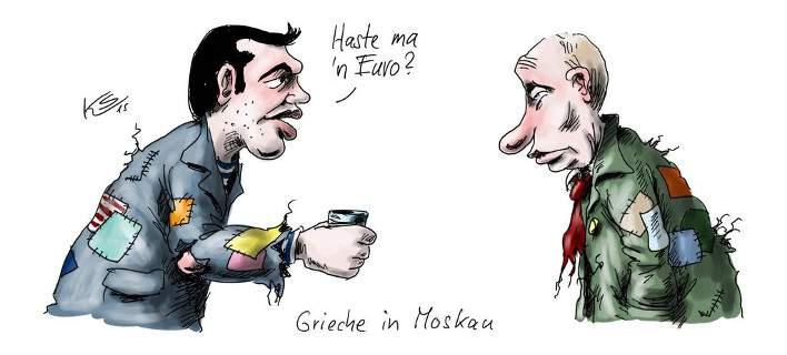 Ειρωνικό σκίτσο Τσίπρα-Πούτιν σαρώνει το διαδίκτυο