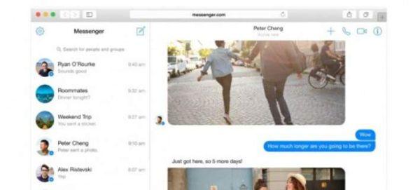 Ερχεται το Messenger.com