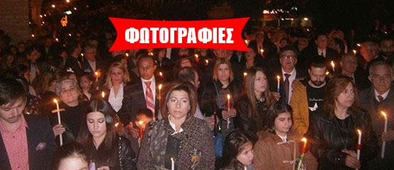 Λαμπρός εορτασμός της Ανάστασης στα Τρίκαλα