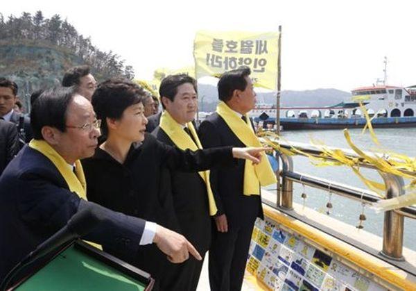 Για την ανέλκυση του Sewol δεσμεύθηκε η πρόεδρος της Ν. Κορέας