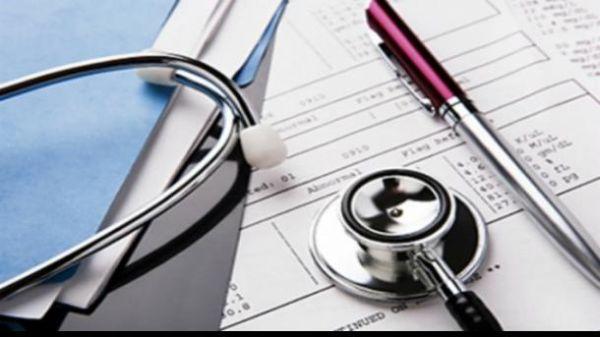 Ιατρικές εξετάσεις με τιμές του 1991 και χαμηλότερα...