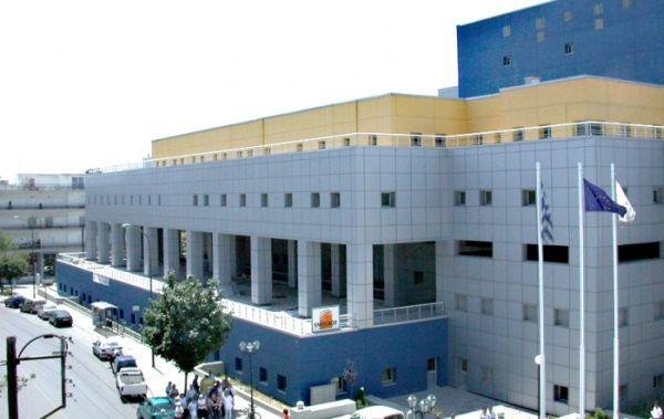 Ηλεκτρονικός διαγωνισμός στο Νοσοκομείο Βόλου
