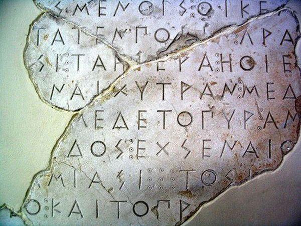Σεμινάρια αρχαίων ελληνικών από τον «Προμηθέα»