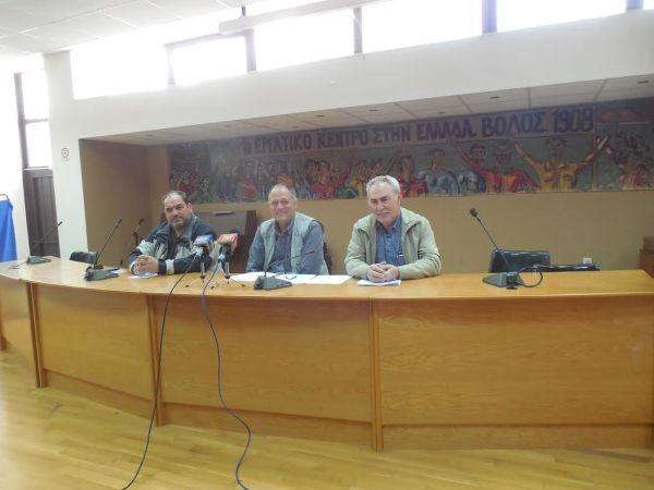 Κάλεσμα σε αγωνιστική δράση από το ΠΑΜΕ Μαγνησίας
