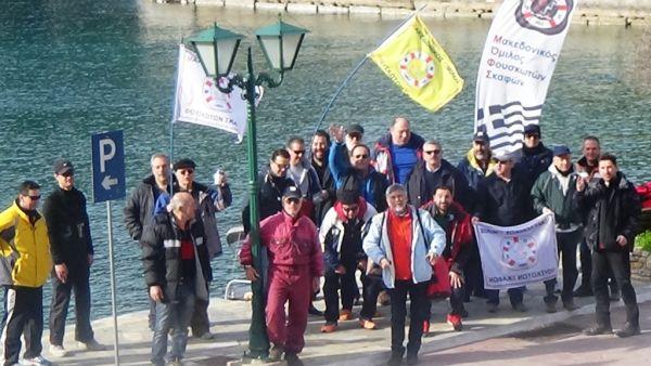2.579 αιτήματα κατοίκων της Αλοννήσου για ιατρικές εξετάσεις και διαλέξεις
