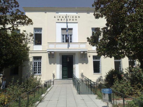 Δωρεάν σερφάρισμα στο διαδίκτυο από το Δικαστικό Μέγαρο Βόλου