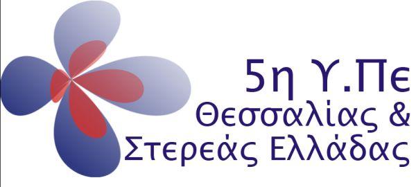 Ακυρώθηκε απευθείας ανάθεση 20.000 ευρώ