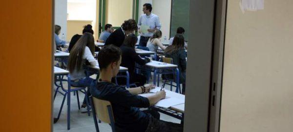 Πότε κλείνουν τα σχολεία για τις πανελλήνιες εξετάσεις