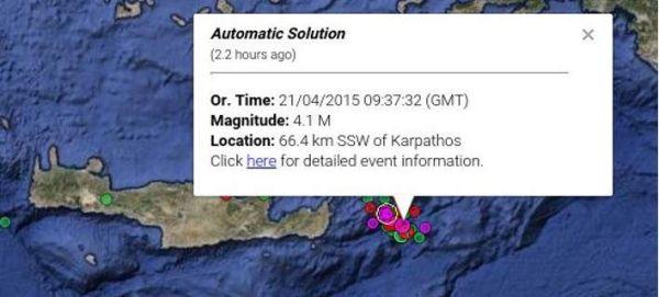 Κουνήθηκε πάλι η Κρήτη