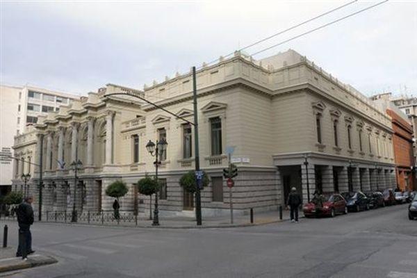 Αναστέλλεται η στάση εργασίας των εργαζομένων στο Εθνικό Θεάτρο