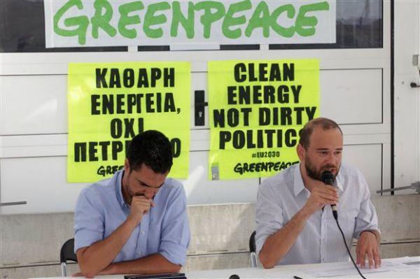 Greenpeace: Ζητά από την κυβέρνηση απόσυρση ζιζανιοκτόνου της Monsanto