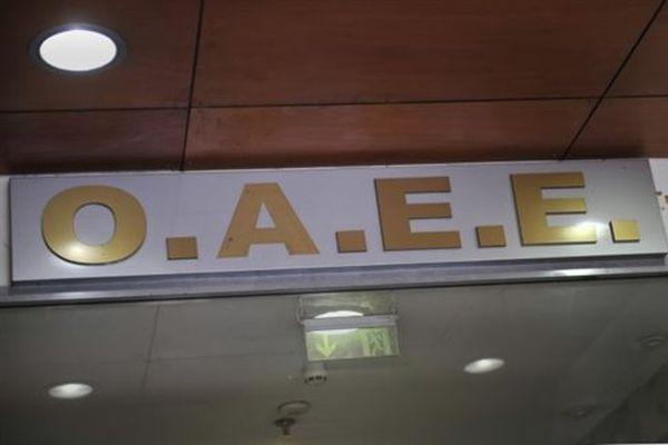 Εξάμηνη αναβολή καταβολής εισοφορών στον ΟΑΕΕ στις Σέρρες