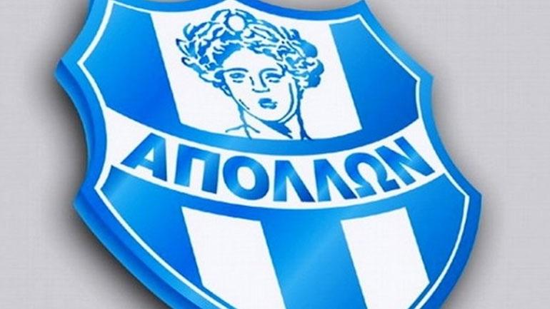 Football League: Διενέργεια αντιντόπινγκ κοντρόλ ζητάει ο Απόλλωνας Σμύρνης