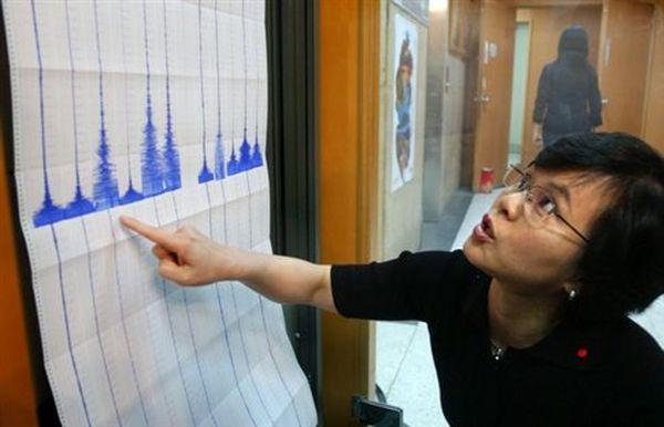 Σεισμός 7,7 βαθμών στο Νεπάλ