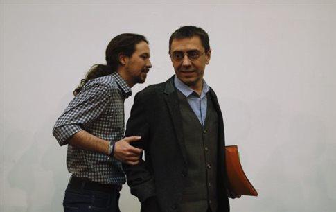 Η πρώτη κρίση των Podemos: Παραιτήθηκε ο συνιδρυτής του κόμματος