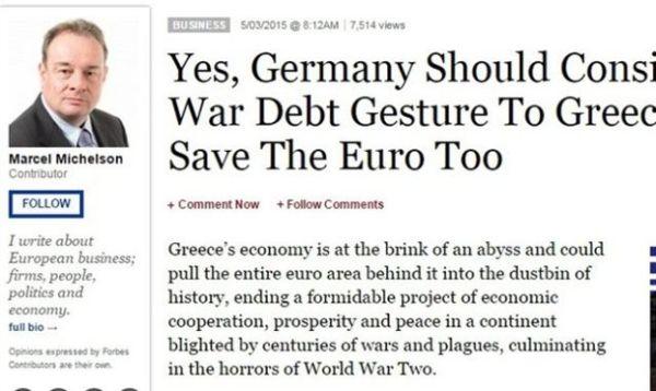 Forbes: Η Γερμανία να σώσει Ελλάδα - ευρώ με τις πολεμικές επανορθώσεις